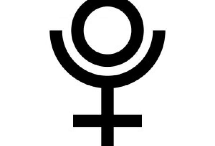 Ο Πλούτωνας στον Αιγόκερω - Η Αλλαγή είναι η μόνη σταθερά  6dba112eed3